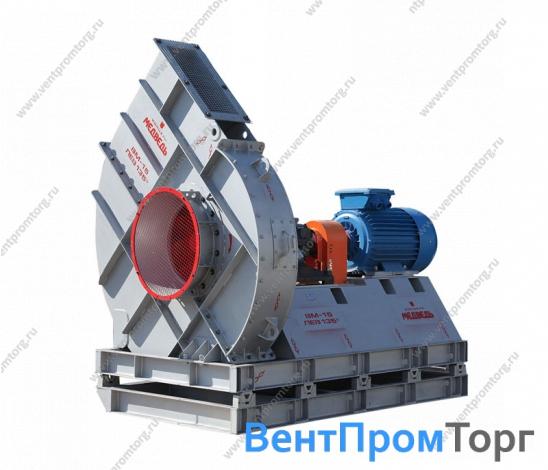 Вентиляторы мельничные ВМ