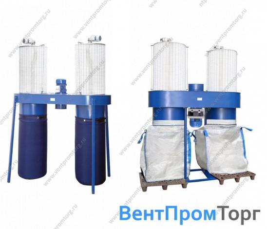 Пылеулавливающая установка ПФЦ-8000